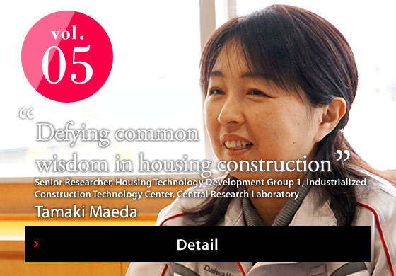 "vol.05 ""Defying common wisdom in housing construction"" Detail"