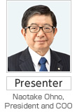Presenter Naotake Ohno, President and COO