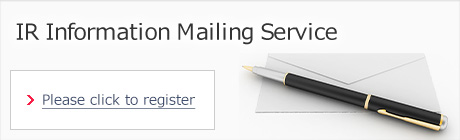IR Information Mailing Service