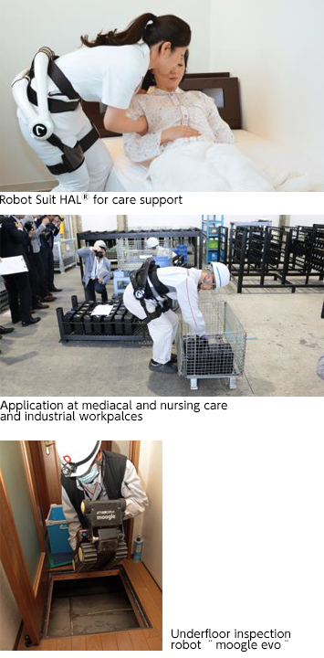 Robot Suit HAL® for care support (lumbar type) comuoon® communication support device (desktop type)