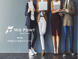 新ブランド 『MID POINT(ミッド ポイント)』 誕生