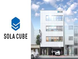 駐車場上空活用ソリューション 『SOLA CUBE(ソラキューブ)』の提供を開始