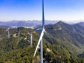 愛媛県西予市の風力発電所「DREAM Wind愛媛西予」運転開始