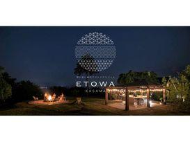 公共施設を活用し、新たな価値を提供する アウトドアリゾート『ETOWA(エトワ)』誕生