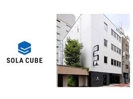 駐車場上空活用ソリューション『SOLA CUBE(ソラキューブ)』第1弾『SOLA CUBE横濱関内』が完成