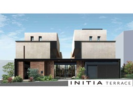 人気住宅地で一戸建のような独立性を備えた低層レジデンス 新築タウンハウス「イニシアテラス」 2プロジェクト事前案内会開始