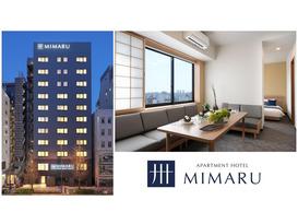 『MIMARU東京 浅草STATION』 4月22日開業