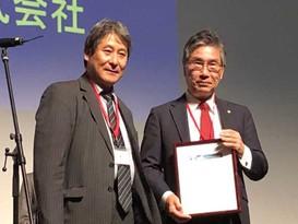 第6回WICIジャパン「統合報告優良企業表彰」において「統合報告優秀企業賞」を受賞しました