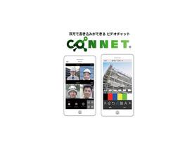 クラウド型管理システム「CONNET」発売