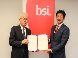 BSIグループジャパン(英国規格協会)日本初となるISO 19650に基づいたBIM BSI Kitemarkを大和ハウス工業に認証