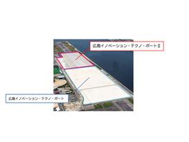 産業団地「広島イノベーション・テクノ・ポートⅡ」を開発します