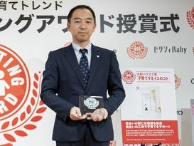 「第11回 ペアレンティングアワード」にて受賞